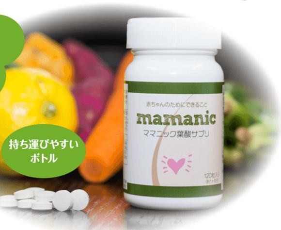 ママニック葉酸サプリ1