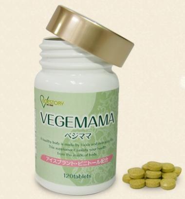 vegemama02
