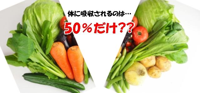 yousan46-2