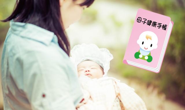 妊娠初期の葉酸