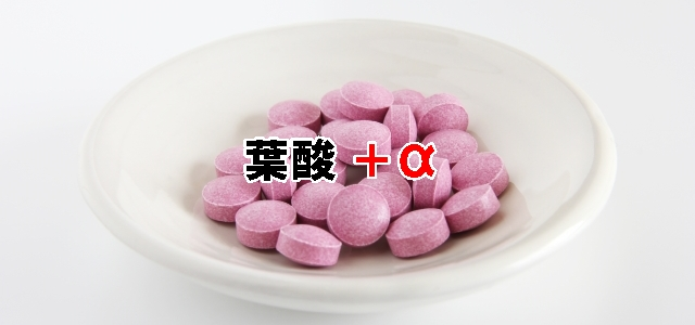 yousan49-2