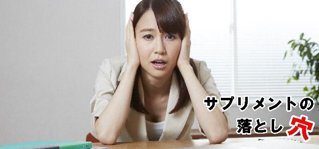 yousan51-3